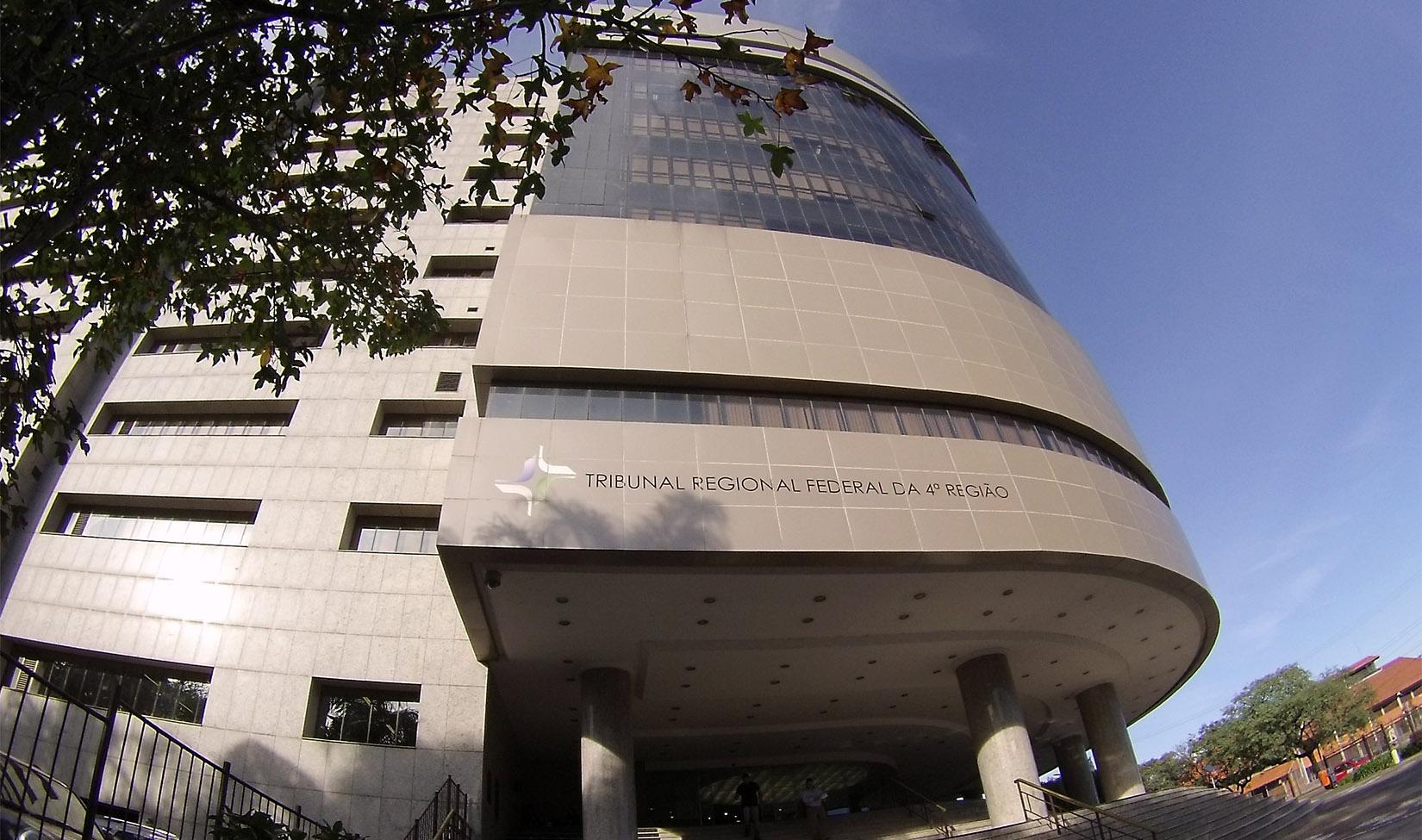 CSPM reverte decisão e garante direito de servidores a receberem valores devidos pela UFRGS